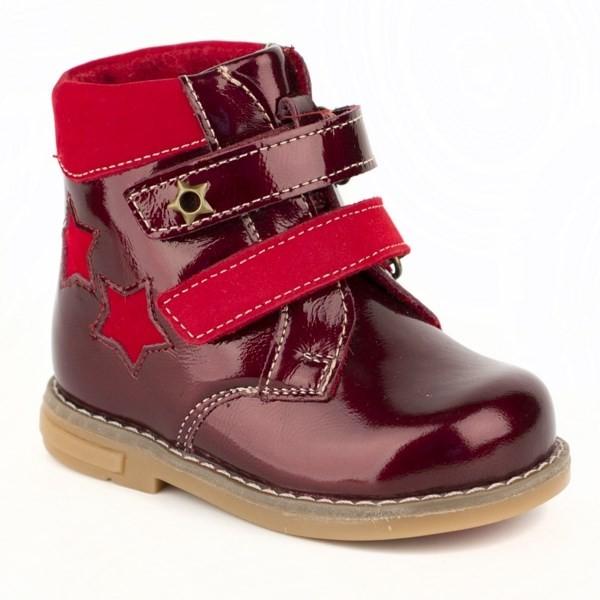 Ботинки для девочки 15122 Б