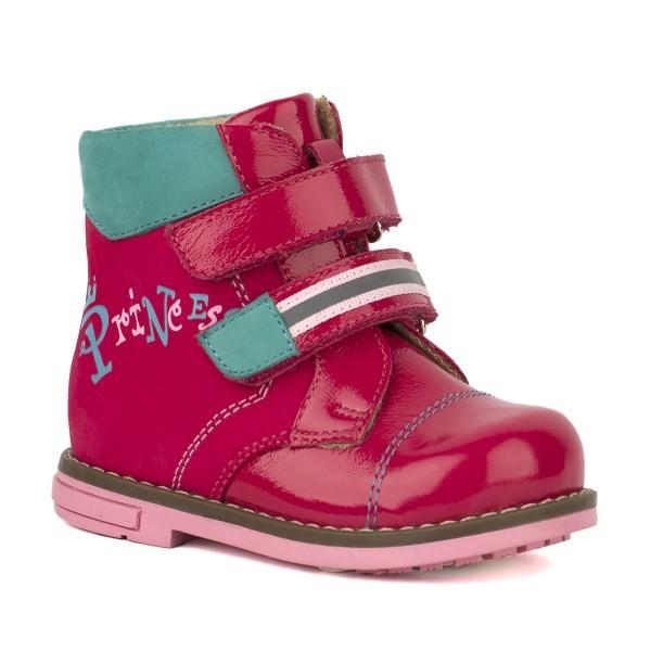 Ботинки для девочки 15137 Б
