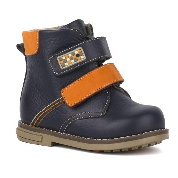 Ботинки для мальчика 15148 Б
