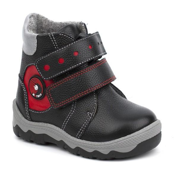 Ботинки для мальчика 15167 Б