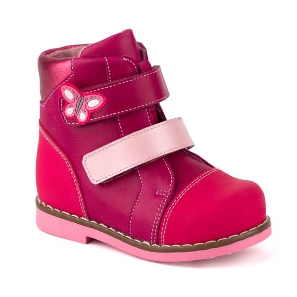 Ботинки для девочки 15169 Б