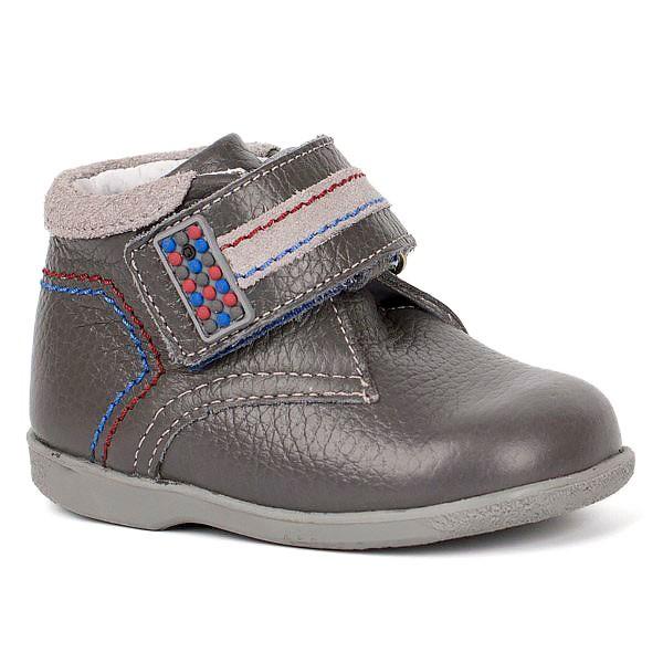 Ботинки для мальчика 1558 К