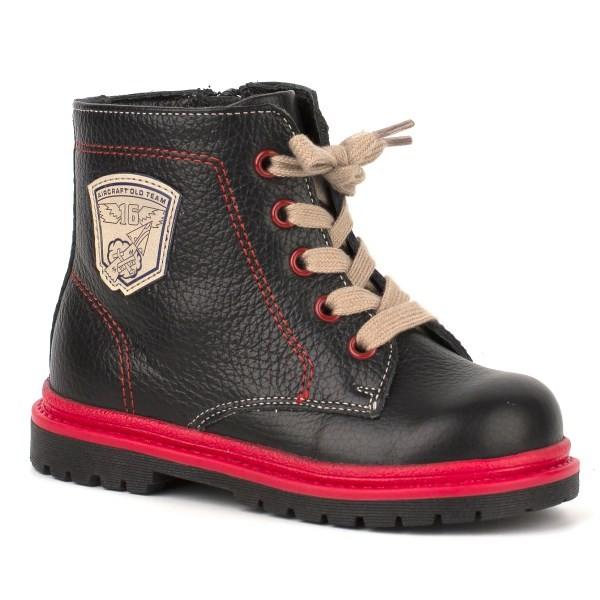 Ботинки для мальчика 25147 Б