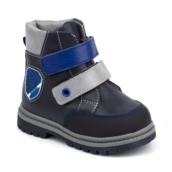 Ботинки для мальчика 25164 Ш