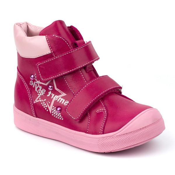 Ботинки для девочки 25170 Б