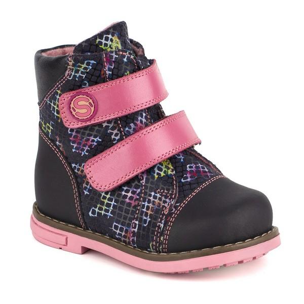 Ботинки для девочки 25188 Б