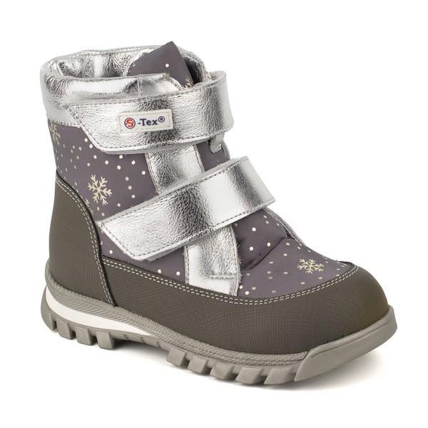 Ботинки для девочки 25191 Ш