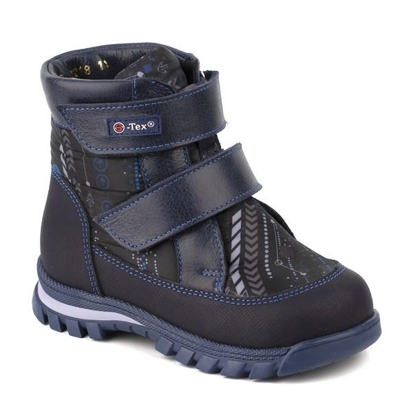 Ботинки для мальчика 25192 Ш
