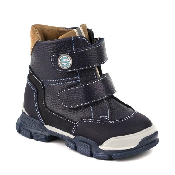 Ботинки для мальчика 25197 Ш