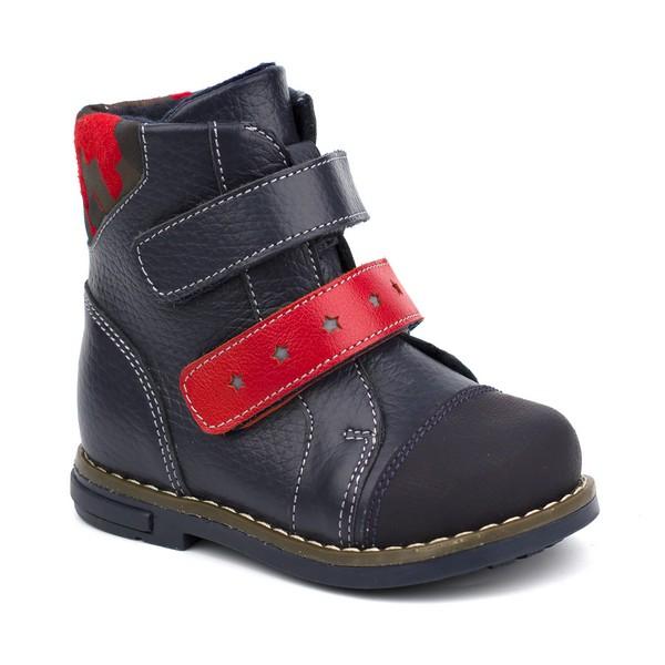 Ботинки для мальчика 2564 Б