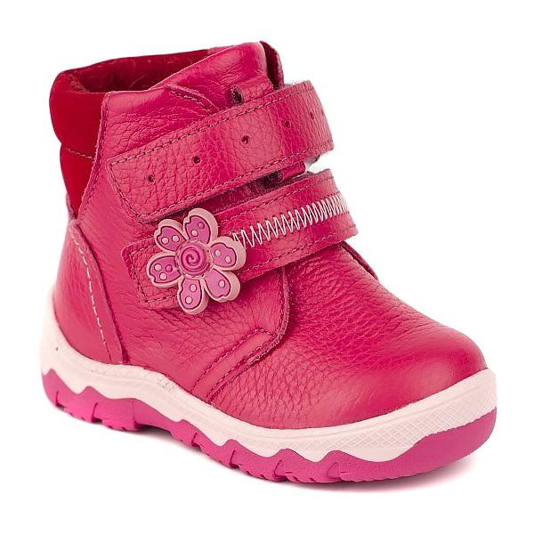 Ботинки для девочки 2596 Б
