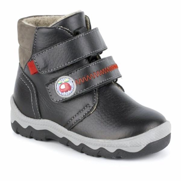 Ботинки для мальчика 2597 Б