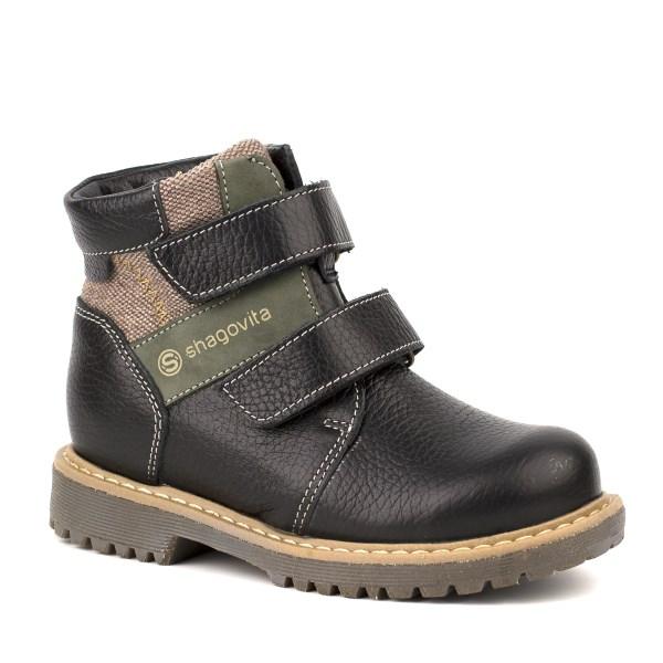 Ботинки для мальчика 35101 Б