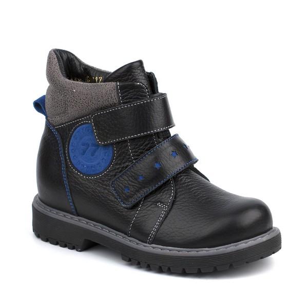 Ботинки для мальчика 35118 Б