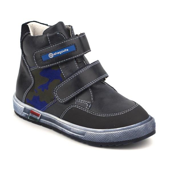 Ботинки для мальчика 35124 Б