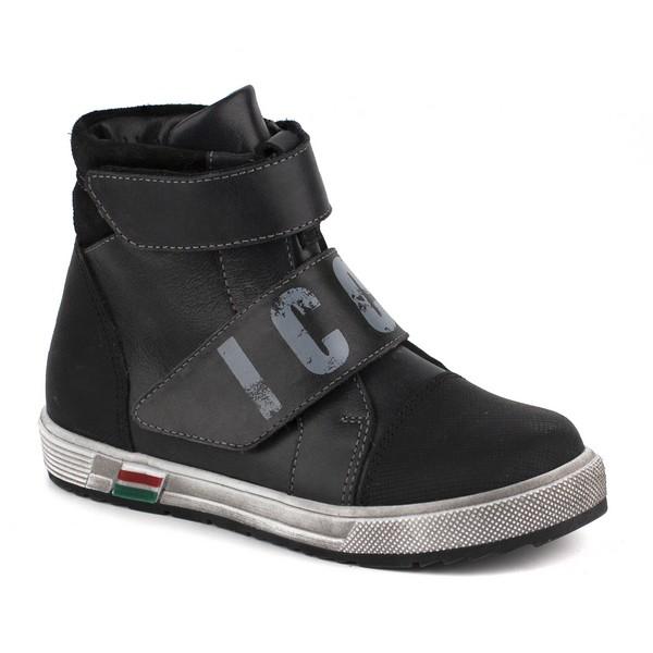 Ботинки для мальчика 35126 Б