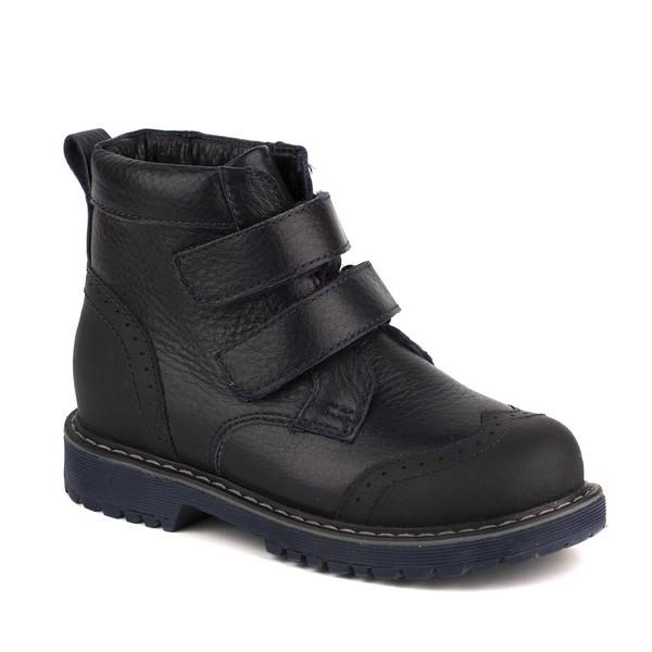 Ботинки для мальчика 35130 Б