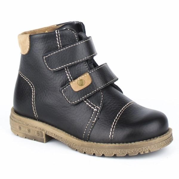 Ботинки для мальчика 3572 Б