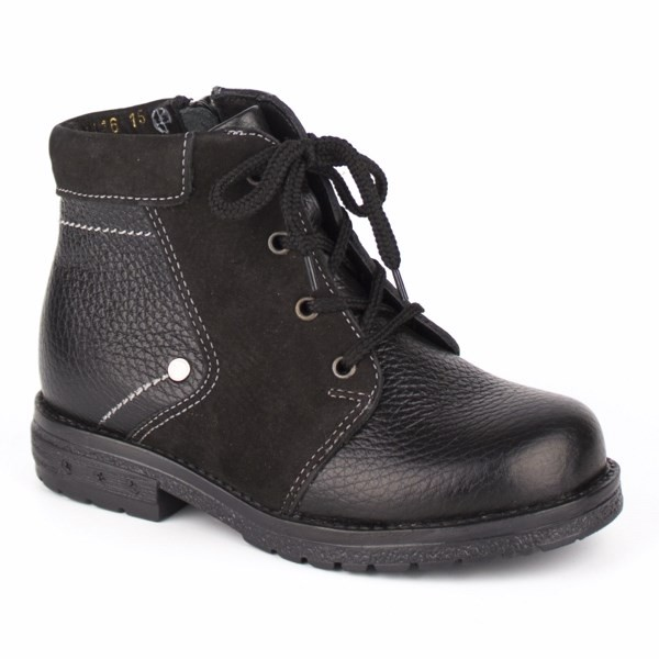 Ботинки для мальчика 3578 Б