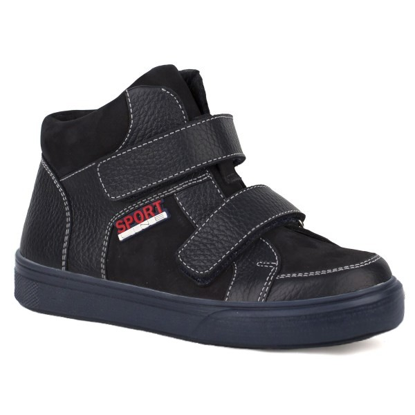 Ботинки для мальчика 3589 К