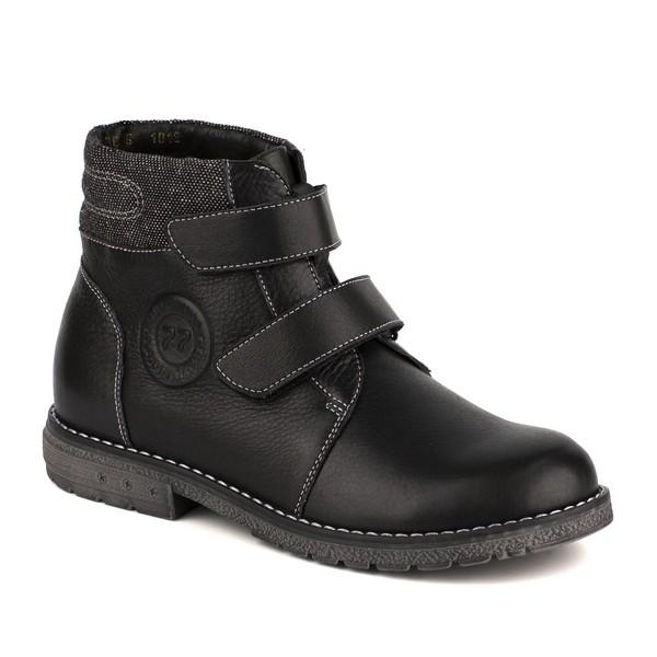 Ботинки для мальчика 55230-1 Б