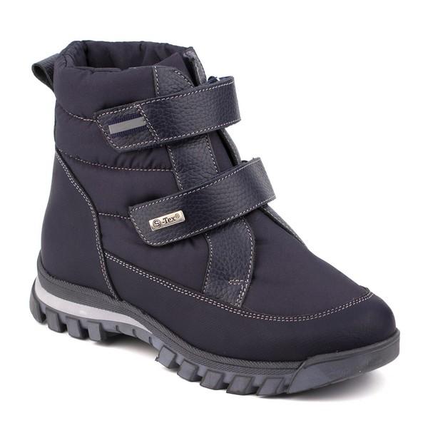 Ботинки для мальчика 55253-1 Ш