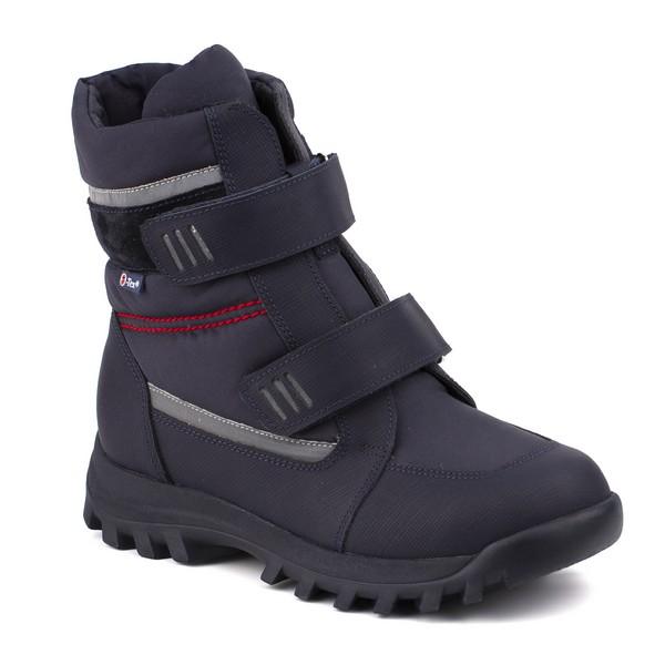 Ботинки для мальчика 5671-1 Ш