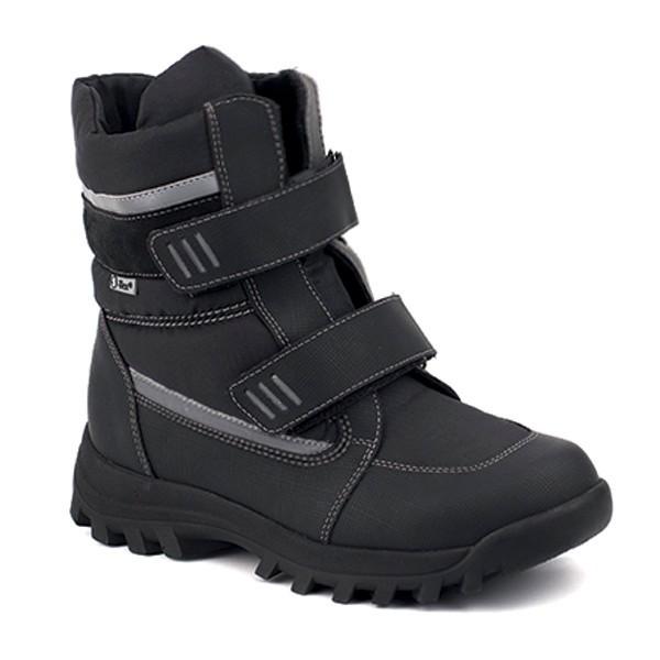 Ботинки для мальчика 5671 Ш