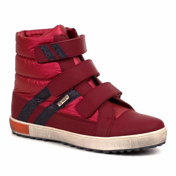 Ботинки для девочки 65113-1 Ш